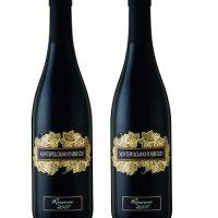 Rượu vang Ý Montepulciano D'abruzzo Riserva